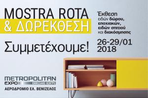 300x200_elliniko banner